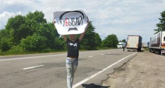 Біля пункту пропуску Доманове білоруси мітингують проти режиму Лукашенка
