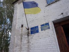 Самарівська сільська рада