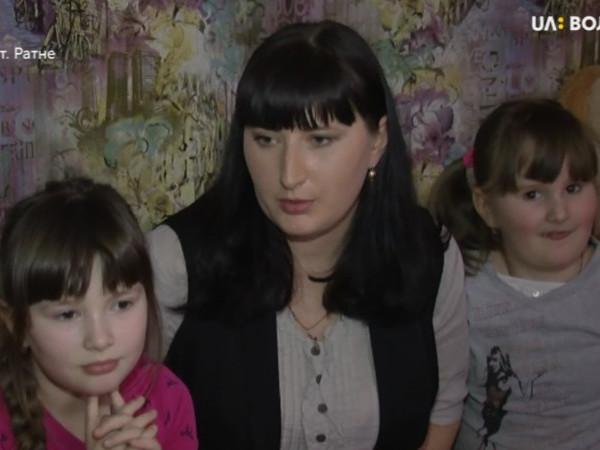 Марина Тричук зі своїми доньками