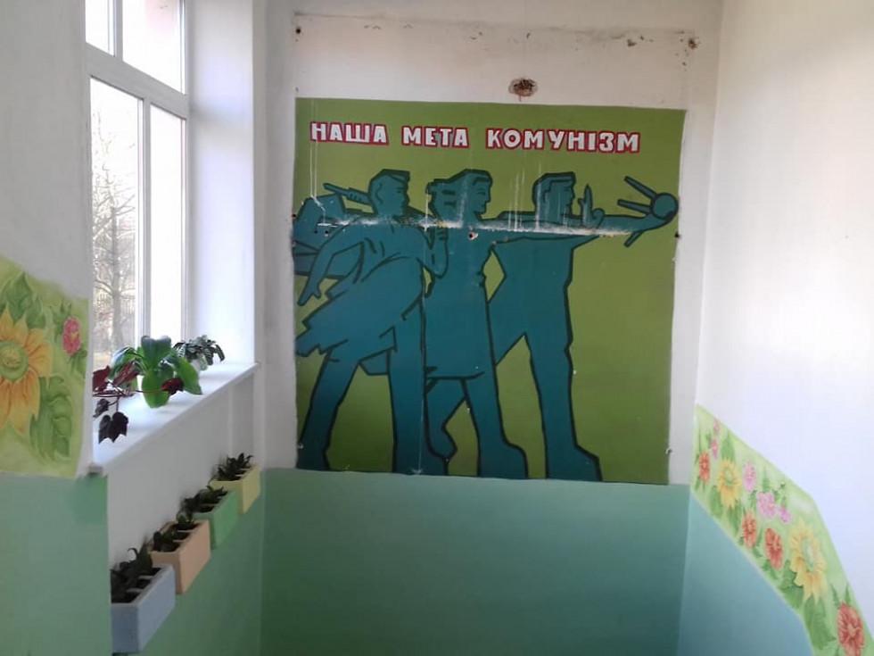 Стіна із малюнком на тему комунізму