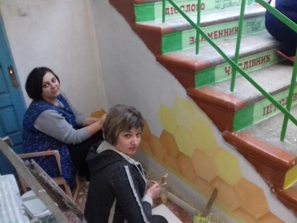 Працівниці школи під час роботи