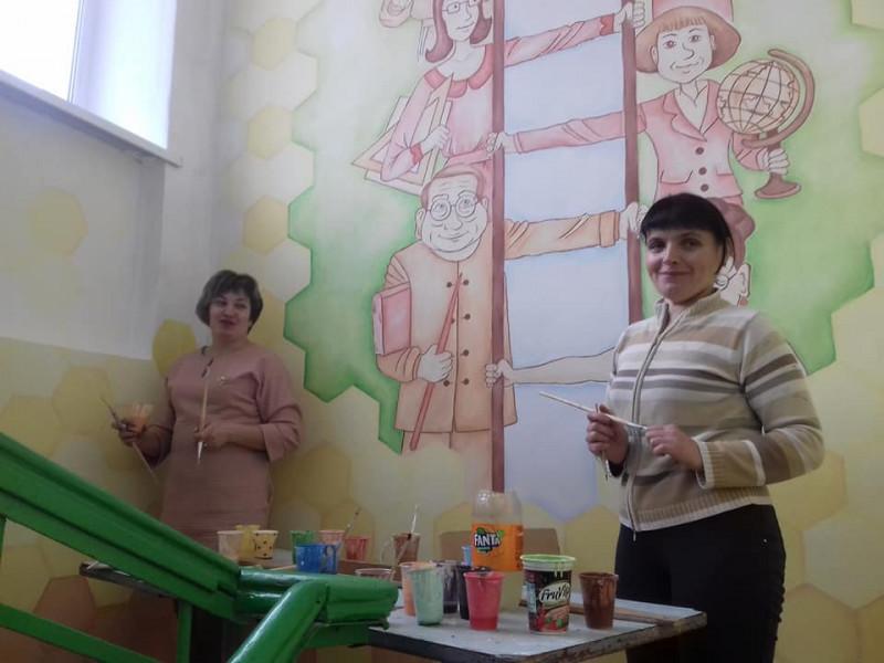 У Забродах розмалювали стіни школи