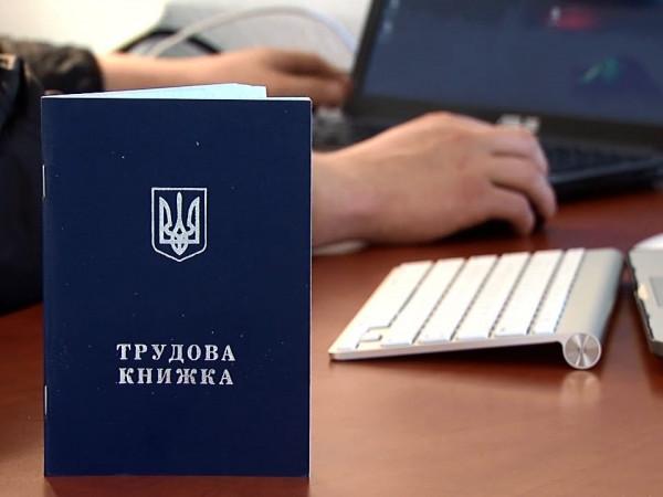 Ратнівчанам пояснили зареєструватися на обліку служби зайнятості