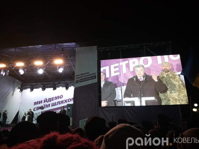 Президент України Петро Порошенко у Ковелі