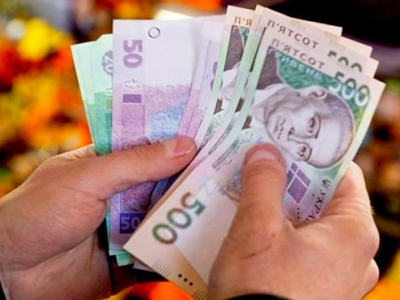 Ратнівщина входить у трійку районів із найнижчими зарплатами в області