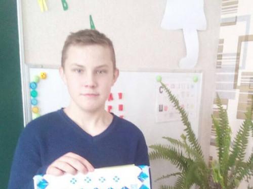 Ярослав Литвинець