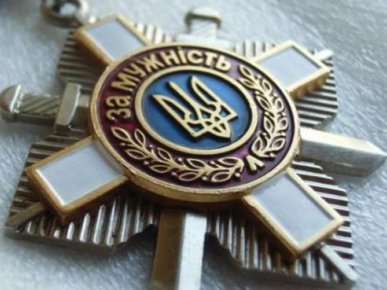 Орден за мужність