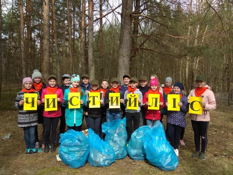 На Ратнівщині провели екологічну акцію