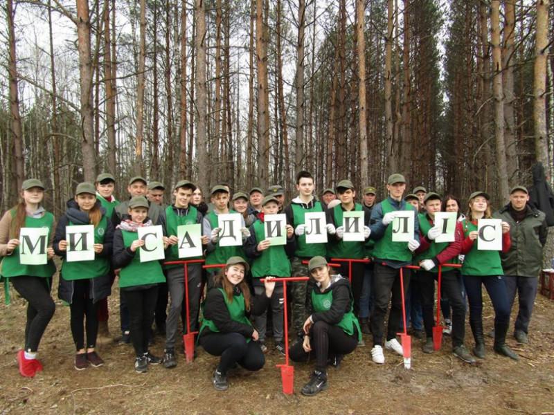 На Ратнівщині садили ліс
