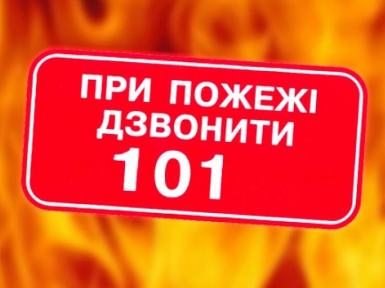 Ратнівські рятувальники нагадали про правила пожежної безпеки на виборчих дільницях