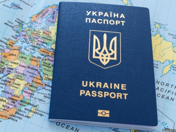 У Домановому українка хотіла виїхати за кордон із чужими документами