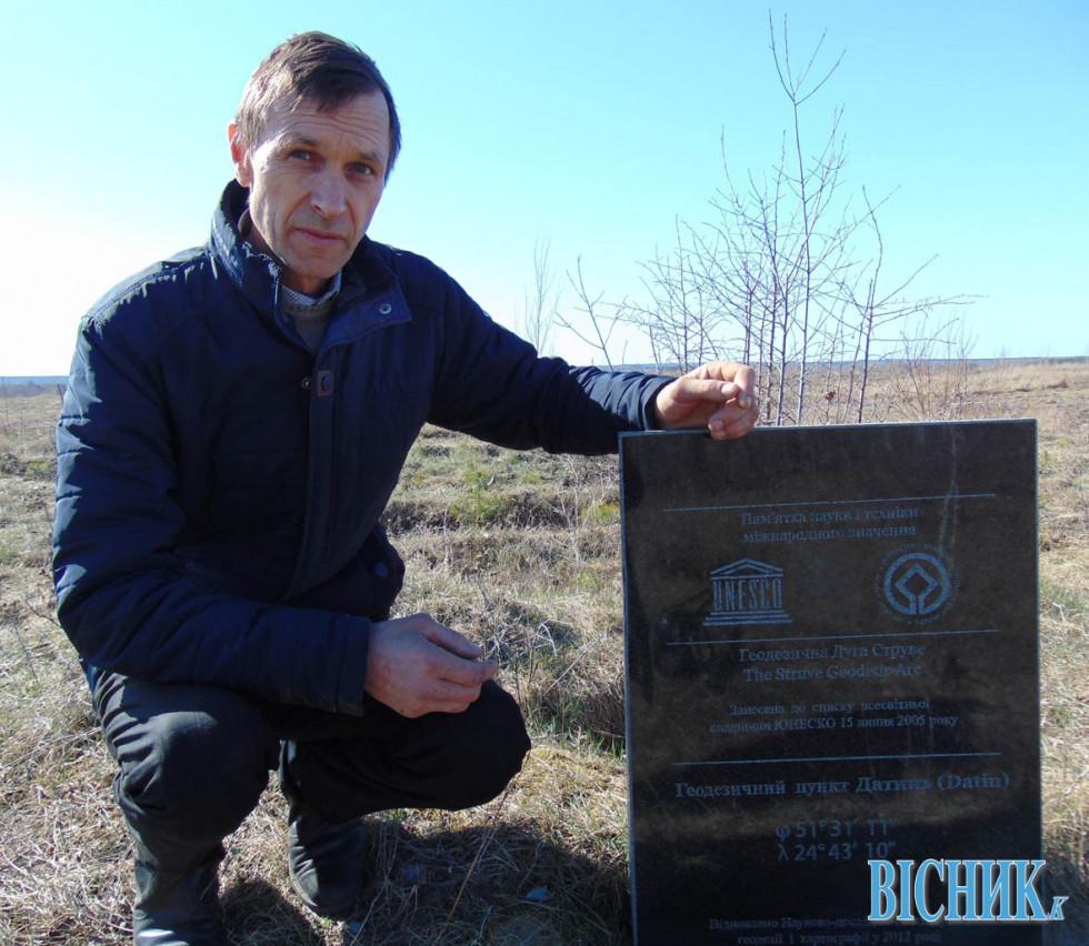 Володимир Мельник біля геодезичного пункту