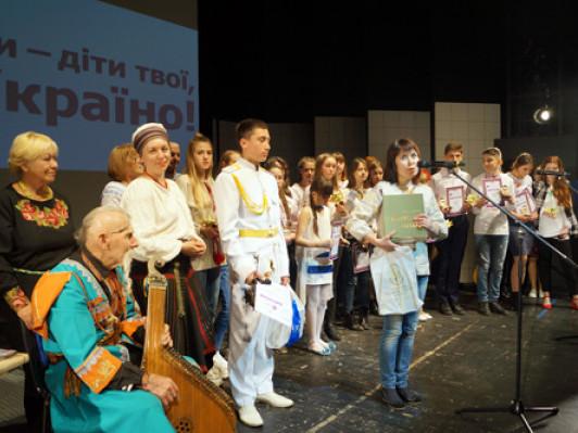У Києві відбулась церемонія нагородження переможців четвертого (14) Всеукраїнського літературного конкурсу «Ми – діти твої, Україно!»