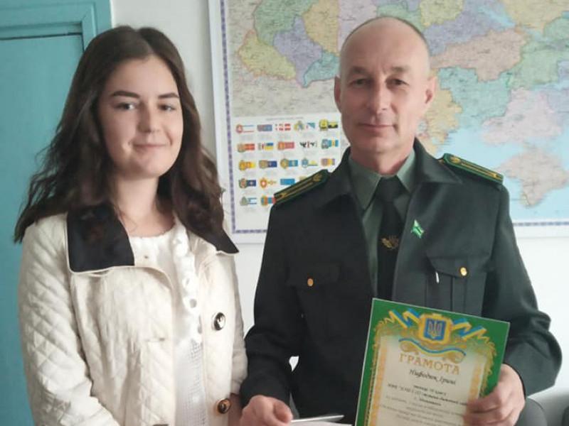 Учениця НВК села Здомишель Ірина Нифодюк отримала відзнакиза перемогу в обласному конкурсі малюнків