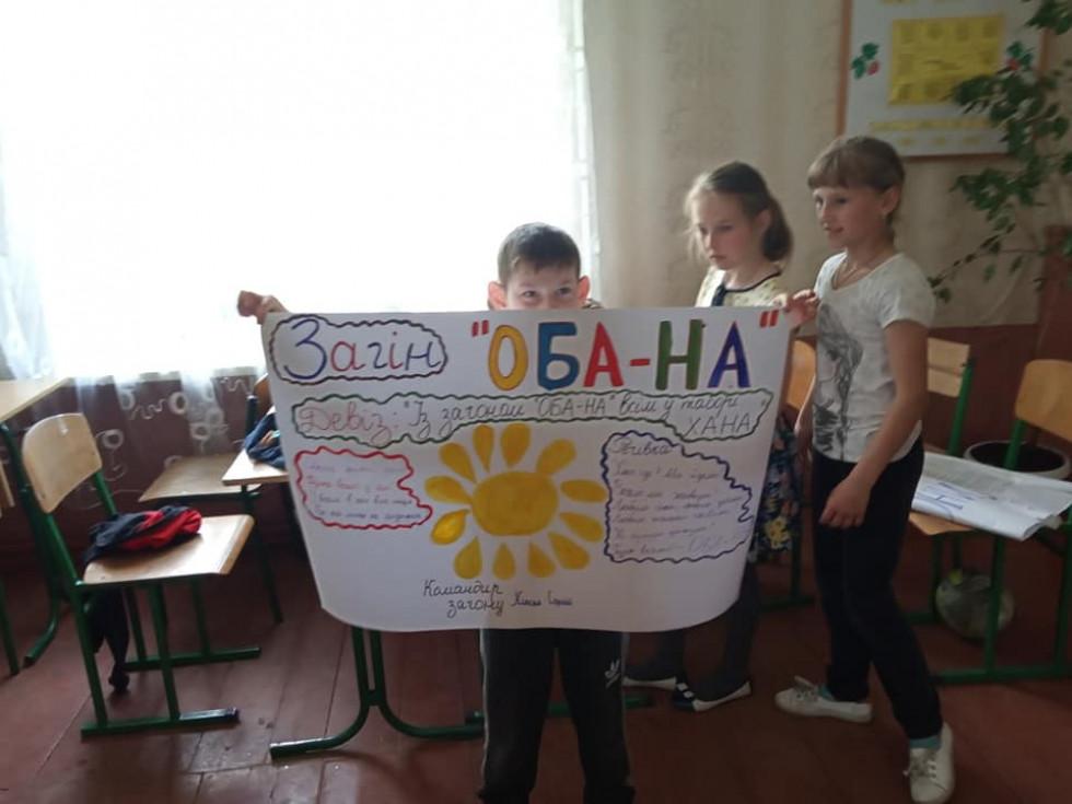 Учасники табору намалювали плакат-представлення свого загону
