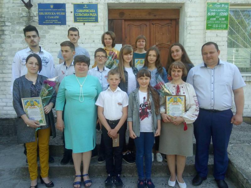 У Самарах відзначили талановиту учнівську молодь та їх наставників