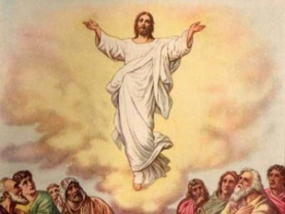 Вознесяння Господнє