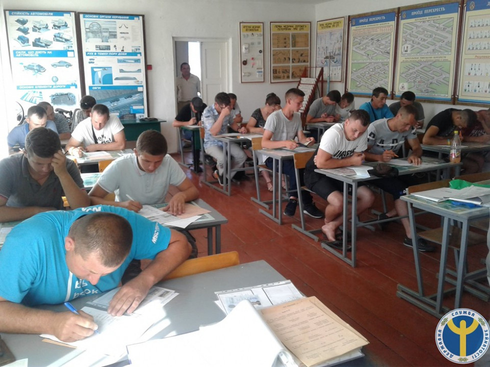 Ратнівчани складають іспит