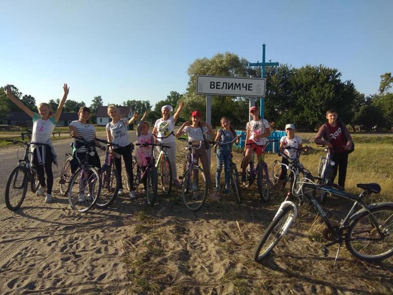 Учасники історичного велоруху