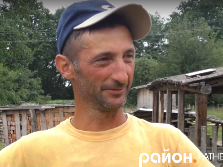 Василь Видрич