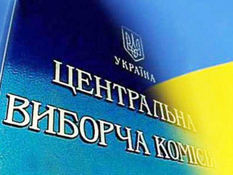 ЦВК винесла попередження кандидату на Ковельському виборчому округу / Фото ілюстративне