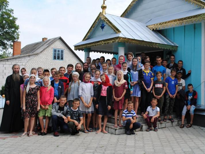 У Самарах відбувся православний табір