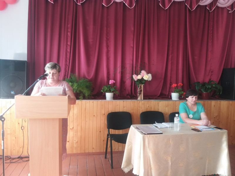 У Самарах відбулася конференція для освітян