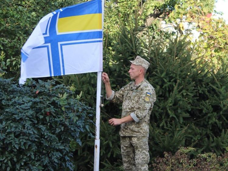 У Ратному опустили прапор військово-морських сил України