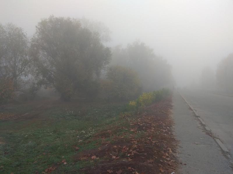 Ратне у тумані