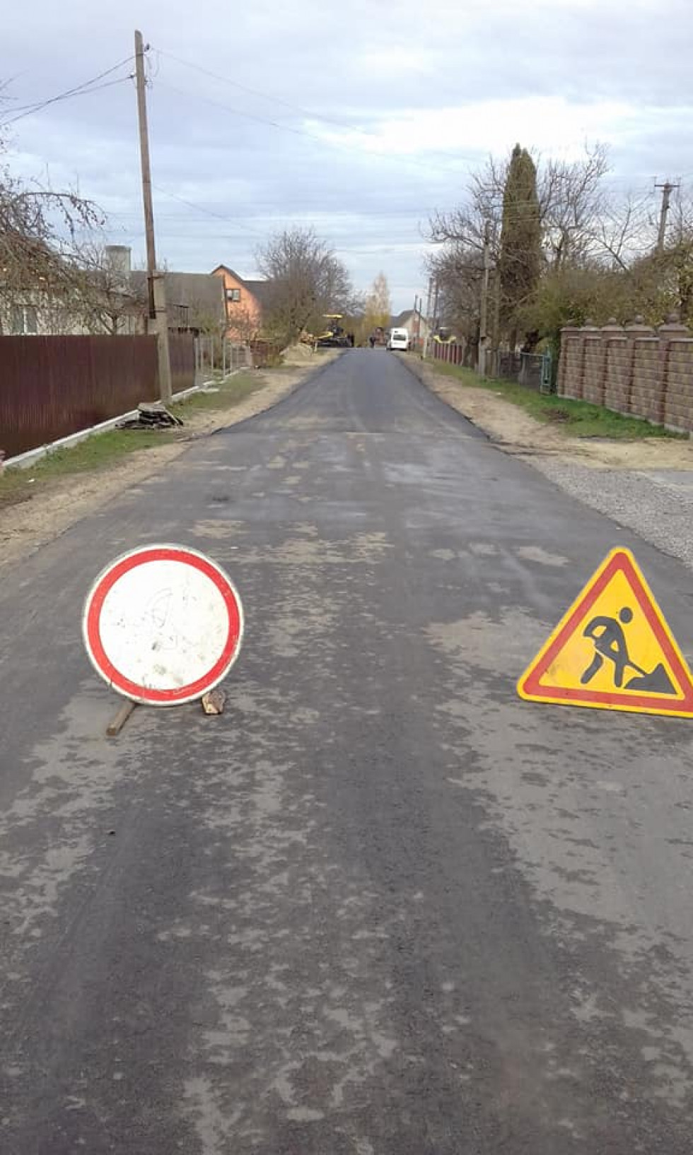 Нове асфальтове покриття вулиці Набережна