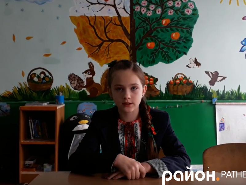 Учениця НВК села Броди