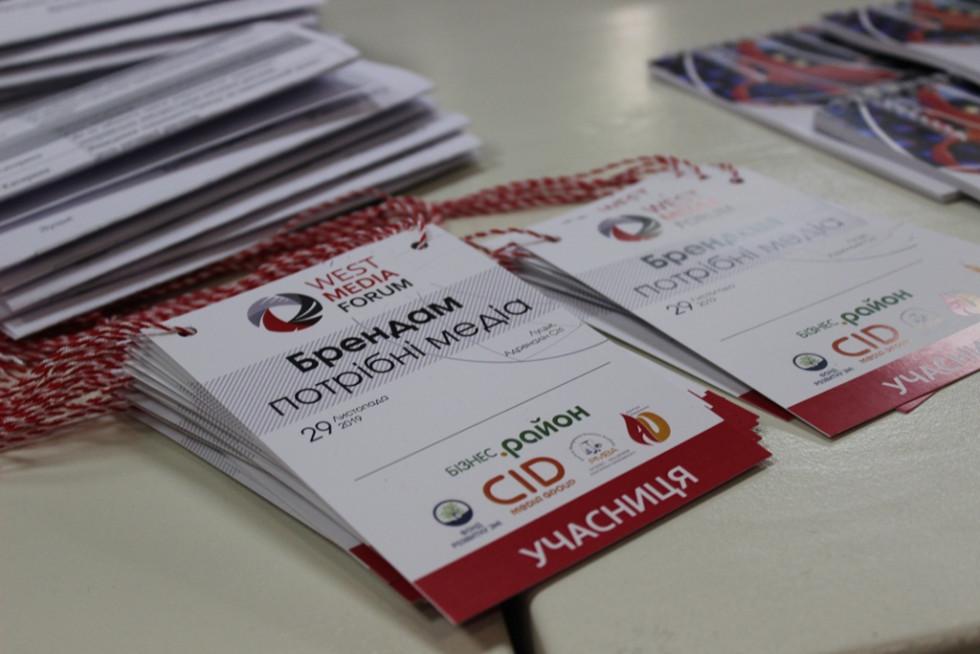 У Луцьку стартував четвертий West Media Forum