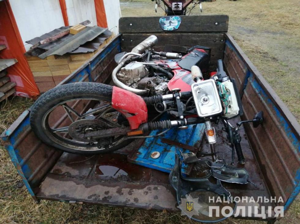 Викрадений мотоцикл