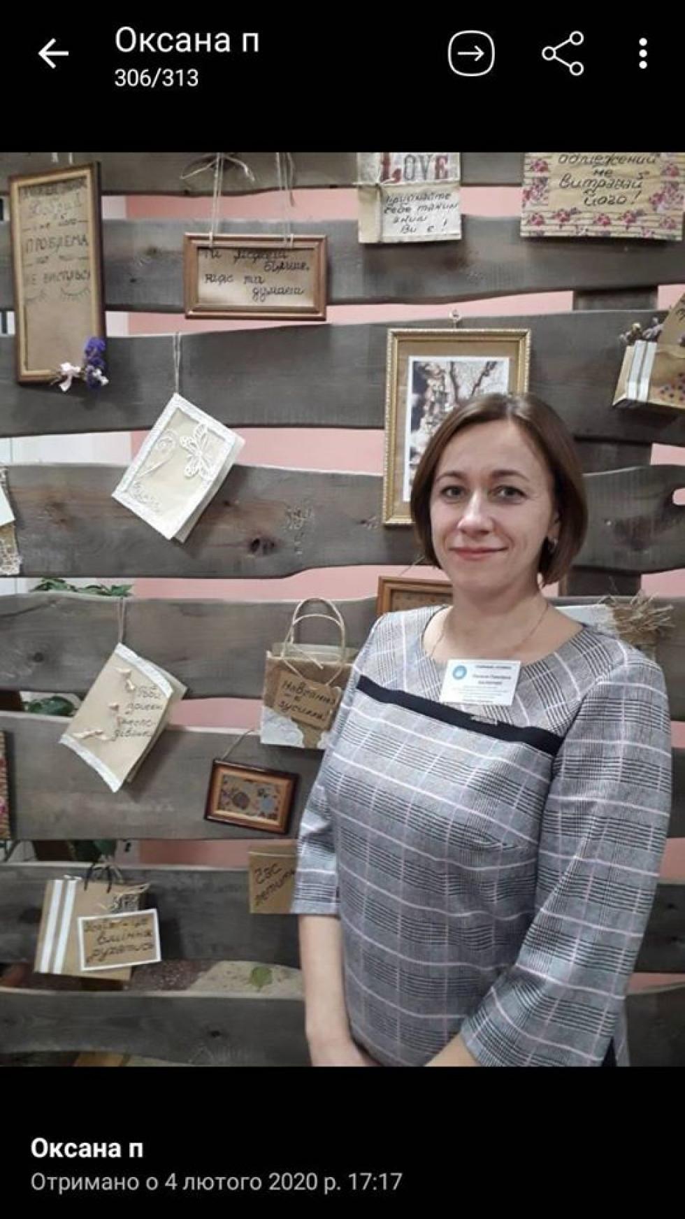 Оксана Калінчик