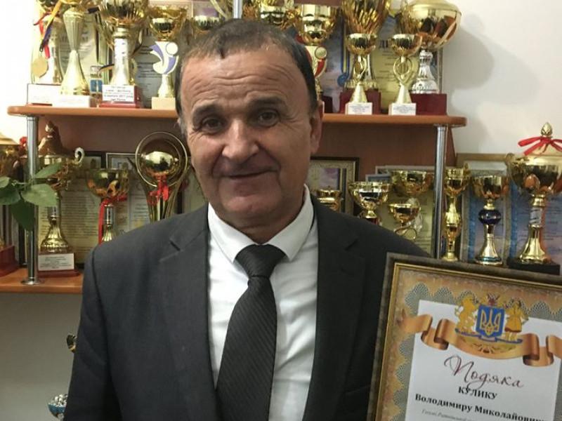 Володимир Кулик