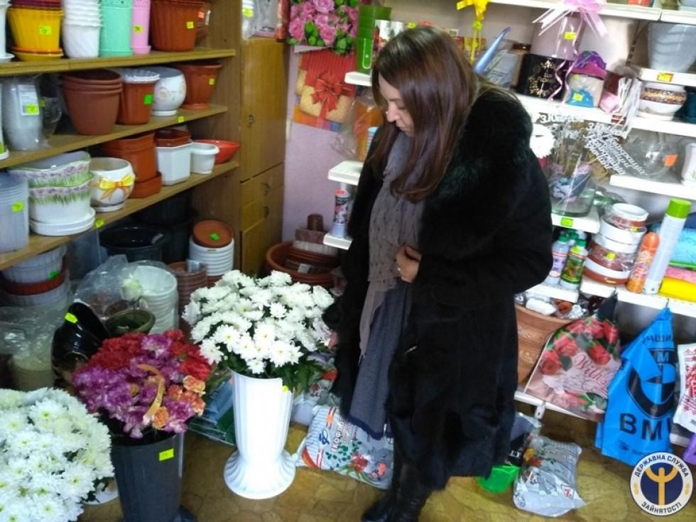 У квітковому магазині