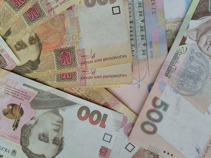 Гроші \ фото ілюстративне