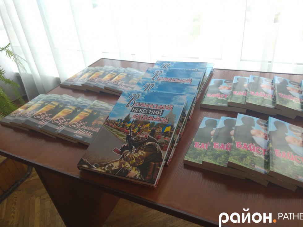 Книги Євгена Хотимчука
