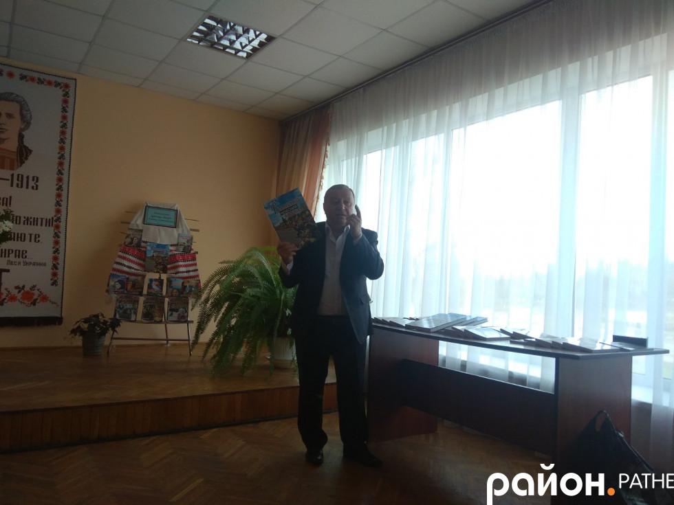 Євген Хотимчук