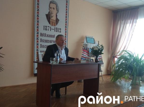 ЄвгенХотимчук презентував свою творчість у Ратному