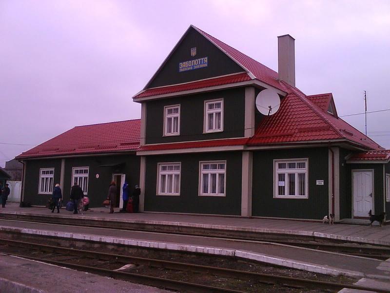 Станція у смт Заболоття