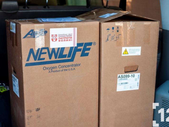 Нардеп від 21 виборчого округу передав волинській лікарні медичне обладнання