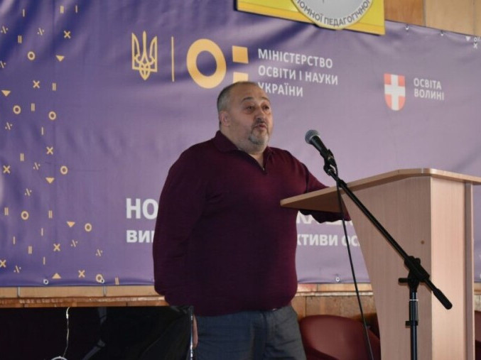 Заступник голови обласної державної адміністраціїАнатолій Костик