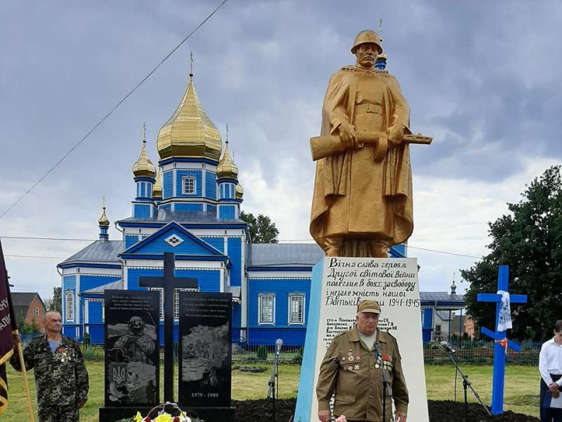 У Жиричах відкрили меморіал на честь загиблих воїнів