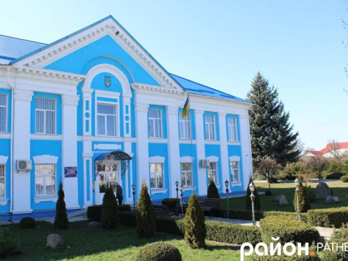Ратнівський районний суд