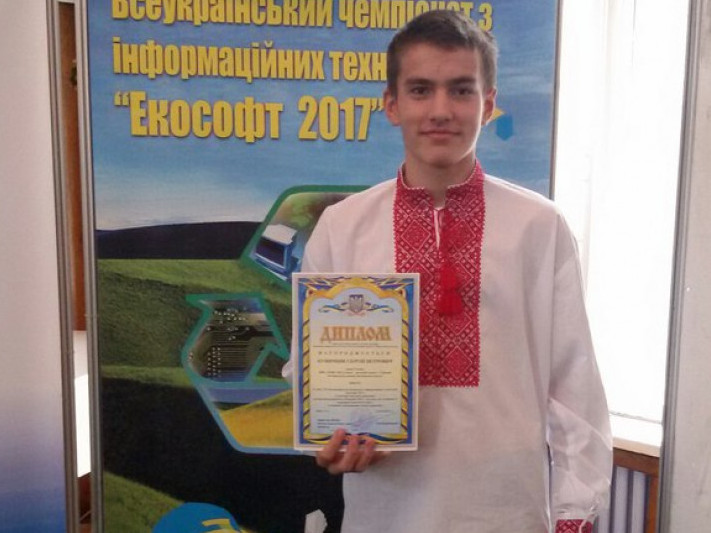 Сергій Куничник