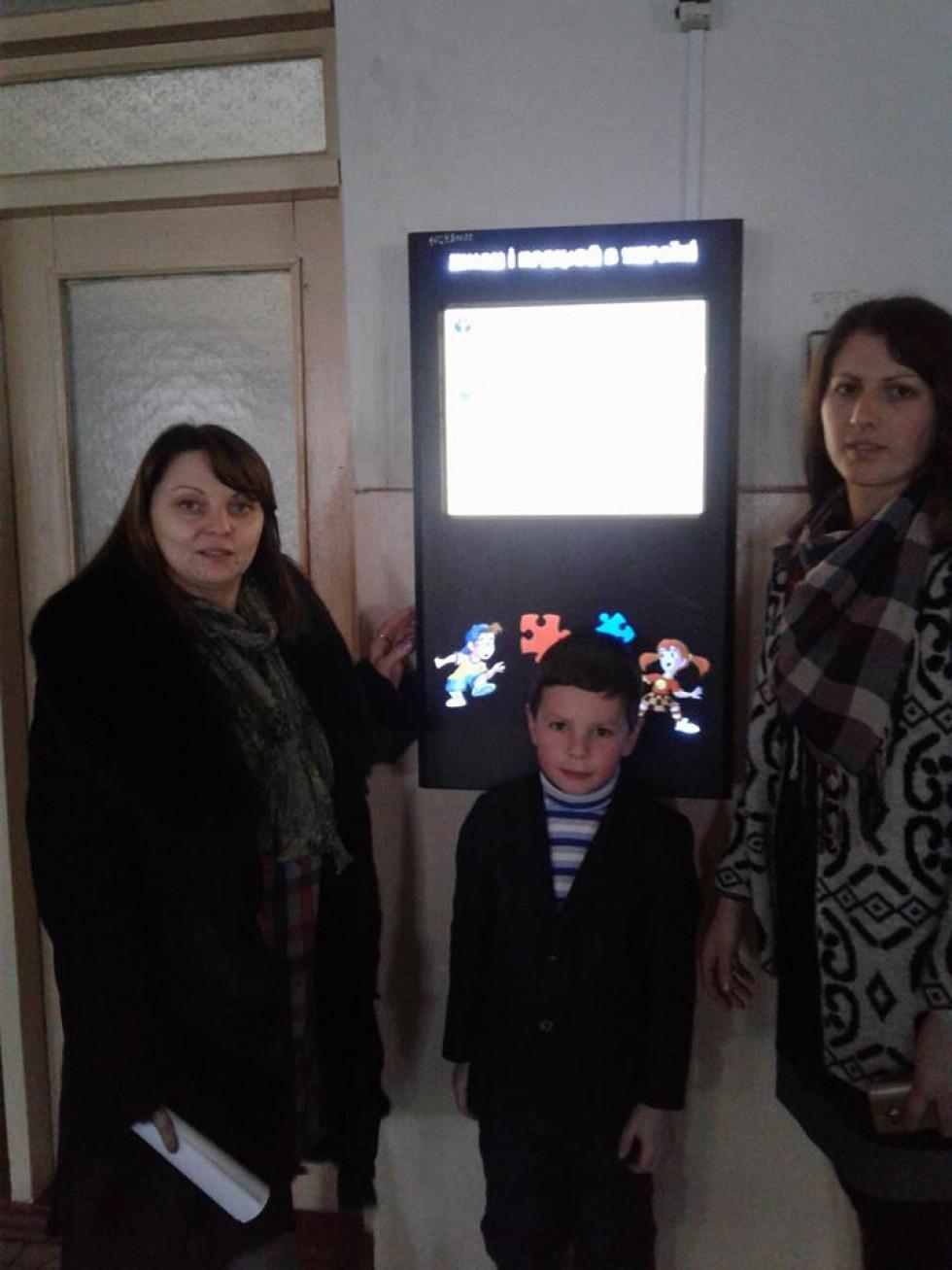 Профорієнтаційні термінали допомагають краще підібрати майбутню професію дітям