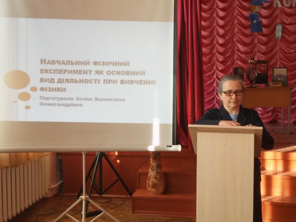 Виступ Валентини Осіюк