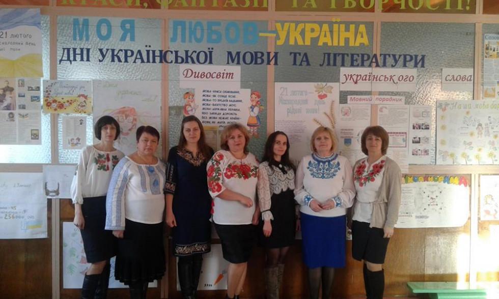 Учительки української мови ратнівської гімназії