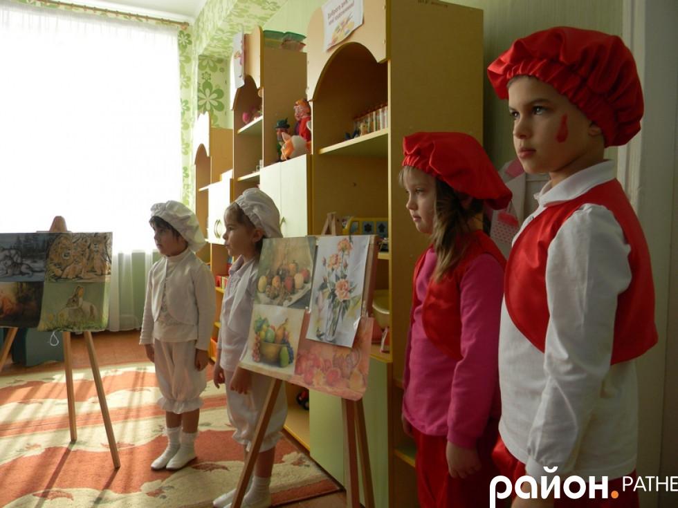 Маленькі художники